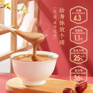 老金磨方 红豆薏米粉薏仁代餐粥去除五谷杂粮冲饮早餐懒人食品濕气