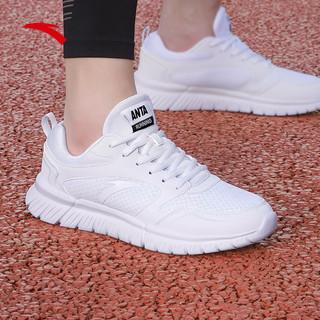 ANTA 安踏 男鞋运动鞋新款秋季夏季跑鞋男士官网旗舰休闲鞋透气跑步鞋子