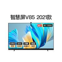 HUAWEI 华为 智慧屏V85 2021款 85英寸超薄全面屏120HZ液晶电视机