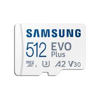 SAMSUNG 三星 EVO PLUS A2 micro SD内存卡 512GB