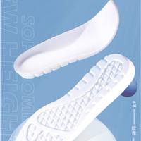 3AnGnI 邦尼世家 运动硅胶鞋垫 BNZM2100047