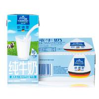 有券的上:OLDENBURGER 欧德堡 脱脂牛奶 200ml*24盒