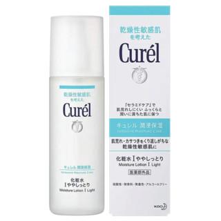 Curél 珂润 日本珂润(Curel)润浸保湿补水化妆水1号150ml(清爽型)爽肤水 柔肤水 温和不刺激 敏感肌可用