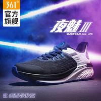 361° 夜魅3.0 5765406219 男款运动跑鞋
