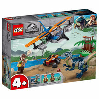 1日0点:LEGO 乐高 侏罗纪世界 75942 迅猛龙:双翼飞机大营救