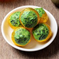 PLUS会员:LIXIANGYUAN 立香园 小青柑普洱茶  250g