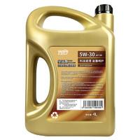 PLUS会员:CLEMENS 可令 全合成机油 5W-30 SN级 4L