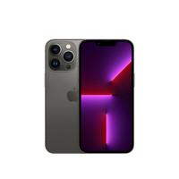 Apple 苹果 iPhone 13 Pro系列 A2639国行版 5G手机512GB 石墨色