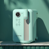 grossag复古即热式速冷饮水机迷你家用制冷桌面台式小型饮水器 白