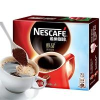 Nestlé 雀巢 无糖速溶美式黑咖啡 1盒*20小包