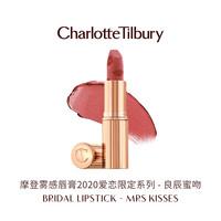 Charlotte Tilbury 【直营】CHARLOTTE TILBURY CT摩登雾感唇膏2020爱恋限定系列3.5g