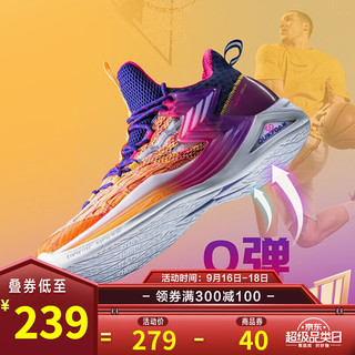 361男鞋阿隆戈登同款篮球鞋鞋年春季新款Q弹实战耐磨舒适运动鞋 361度白/奇幻紫1109 42