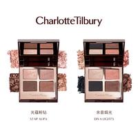 88VIP:Charlotte Tilbury 星光奢彩眼影盘 2.8g