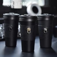 初弎  X口器保温杯马克杯便携车载办公室不锈钢皮套随手可提咖啡杯