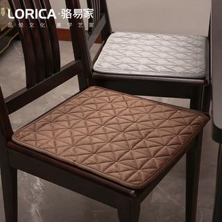 Lorica 骆易家 冬季绒面椅子坐垫屁垫沙发垫家用餐桌椅垫办公室凳子垫子防滑定制