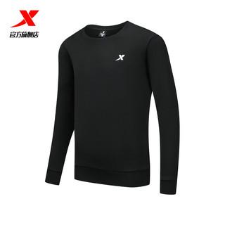 XTEP 特步 卫衣男新款长袖2020秋季男装圆领男士上衣宽松休闲运动套头衫