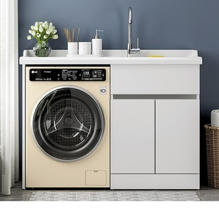 HOROW 希箭 乐钢系利 不锈钢洗衣机柜套装 120cm