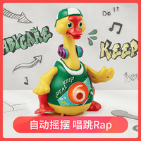 babycare 摇摆鹅会走路电动会唱歌跳舞益智宝宝玩具1-3岁 摇摆鹅