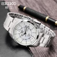 SEIKO 精工 5号系列 魅力银盘 男款机械表 SNKN09J1