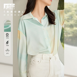 DUIBAI 对白 2021秋装新品扎染印花落肩女士雪纺长袖衬衫