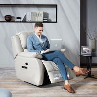 KUKa 顾家家居 超嗨窝XJ 现代简约布艺功能单椅