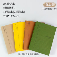 CJP AB40A5-1 笔记本 A5 14张/本 10本装