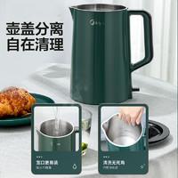 Midea 美的 MK-SH15M110 电热水壶 1.5L
