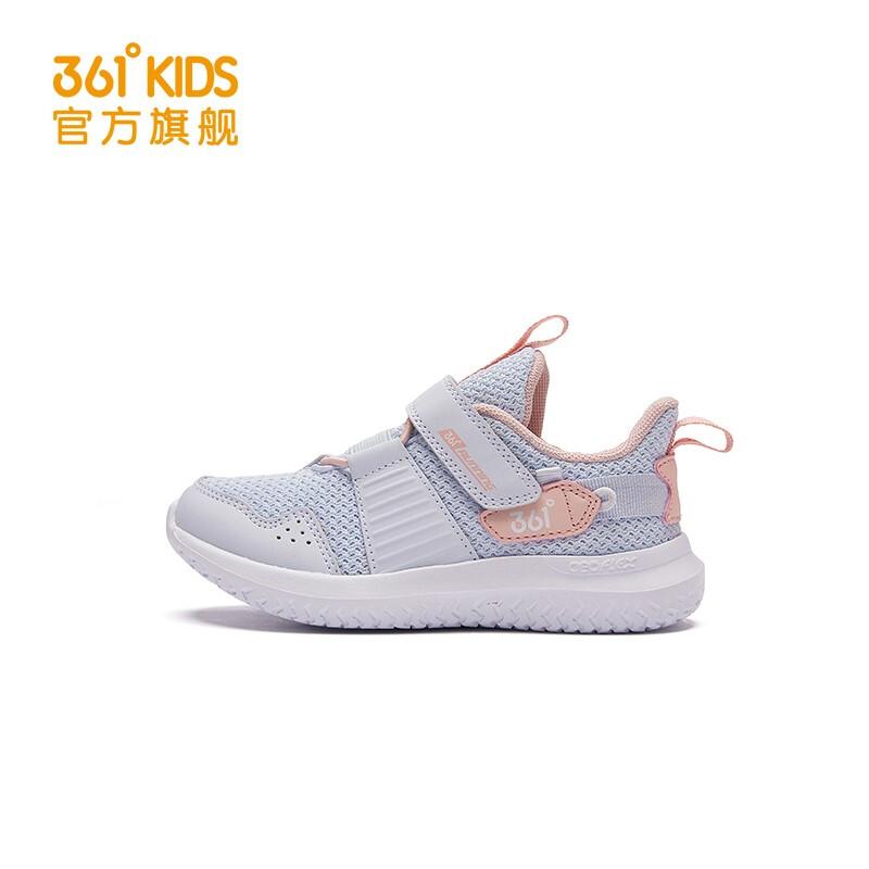 PLUS会员 : 361° 女童运动鞋