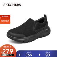 SKECHERS 斯凯奇 Skechers斯凯奇男鞋 户外网布透气休闲鞋男 216029 黑色BBK 42