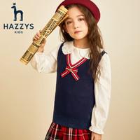 HAZZYS 哈吉斯 女童针织衫马甲