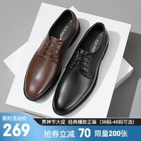 AOKANG 奥康 男鞋 正装皮鞋男男士商务正装圆头系带低帮鞋子 棕色(偏大一码) 46