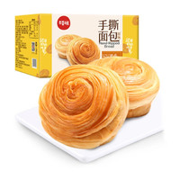 Be&Cheery 百草味 手撕面包整箱1000g