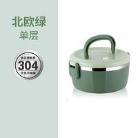 moosen 慕馨 保温提锅便携便当盒 两色可选单层