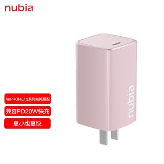 nubia 努比亚 Candy多彩氮化镓GaN快充充电器 PD快充65W充电头 适用于Switch/iphone13/华为小米手机QC3.0 蜜桃粉