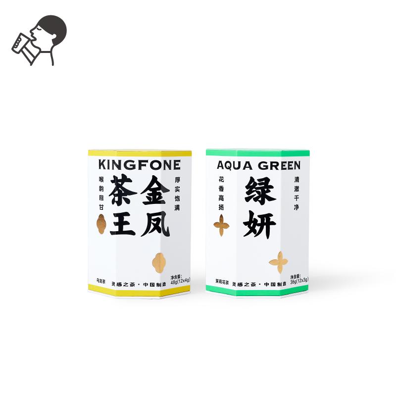 HEYTEA 喜茶 【中秋送礼!】喜茶罐装茶礼盒1罐12袋