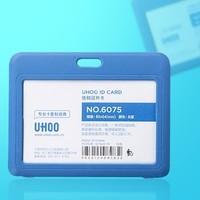 UHOO 优和 6075 证件卡套 多色可选