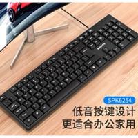 PHILIPS 飞利浦 SPK6212 有线键盘 经典版