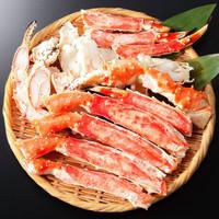 PLUS会员:鲜生说 帝王蟹 3.2~2.8斤 礼盒装·霁风朗月·蟹谢同仁