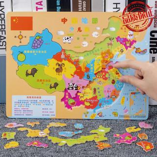衍简Yanjian 木质中国地图拼图