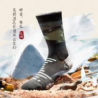 ACE綜合級 UZIS專業籃球襪男長筒實戰精英襪高幫運動襪 道義