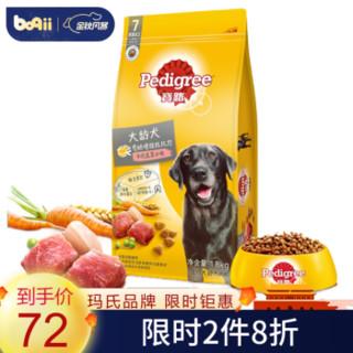 Pedigree 宝路 狗粮 7岁以上老年犬狗粮1.8kg*2