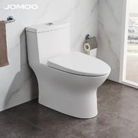 JOMOO 九牧 11251升级款 节水静音防臭马桶 305mm