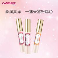 临期品:CANMAKE 井田 日本高保湿唇膏口红 2.7g