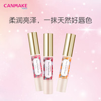 CANMAKE 井田 日本高保湿唇膏口红 2.7g
