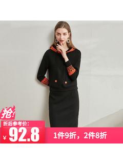 OUNIXUE 欧昵雪 TMWA0ONX23TM 卫衣包臀裙两件套
