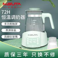 智能恒温玻璃调奶器热水壶1200ML