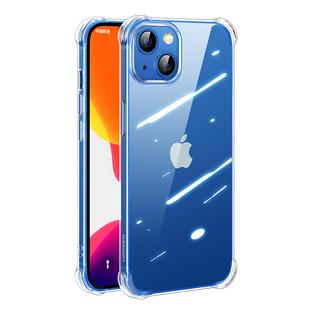 UGREEN 绿联 iPhone12-13系列 硅胶气囊防摔手机壳