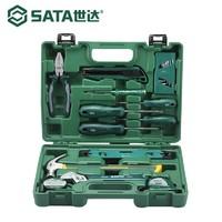 SATA 世达 05163 家庭工具19件套装