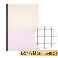KOKUYO 国誉 WCN-DNA58-G1 Campus 笔记本 方格 B5 40页