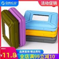 ORICO 奧???Orico/奧???PHX-35 3.5寸硬盤保護盒PP盒裸盤收納盒臺式硬盤盒硬盤收納包保護套